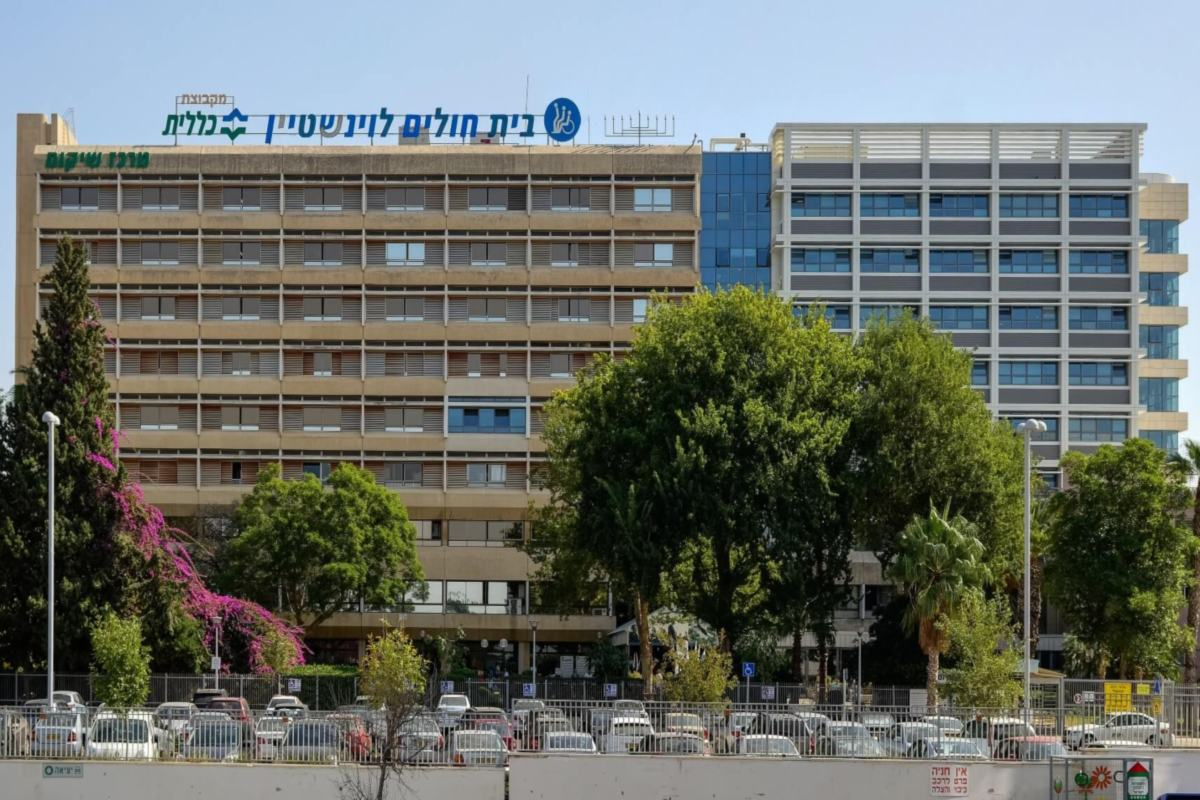 Hospital Beit Lewinstein - connection of curtain walls with self-drilling concrete screw BT.