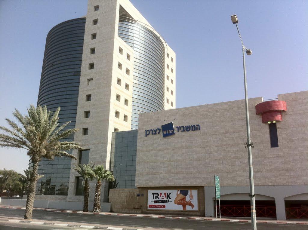 Commercial Center Negev - concrete screw PSZ
