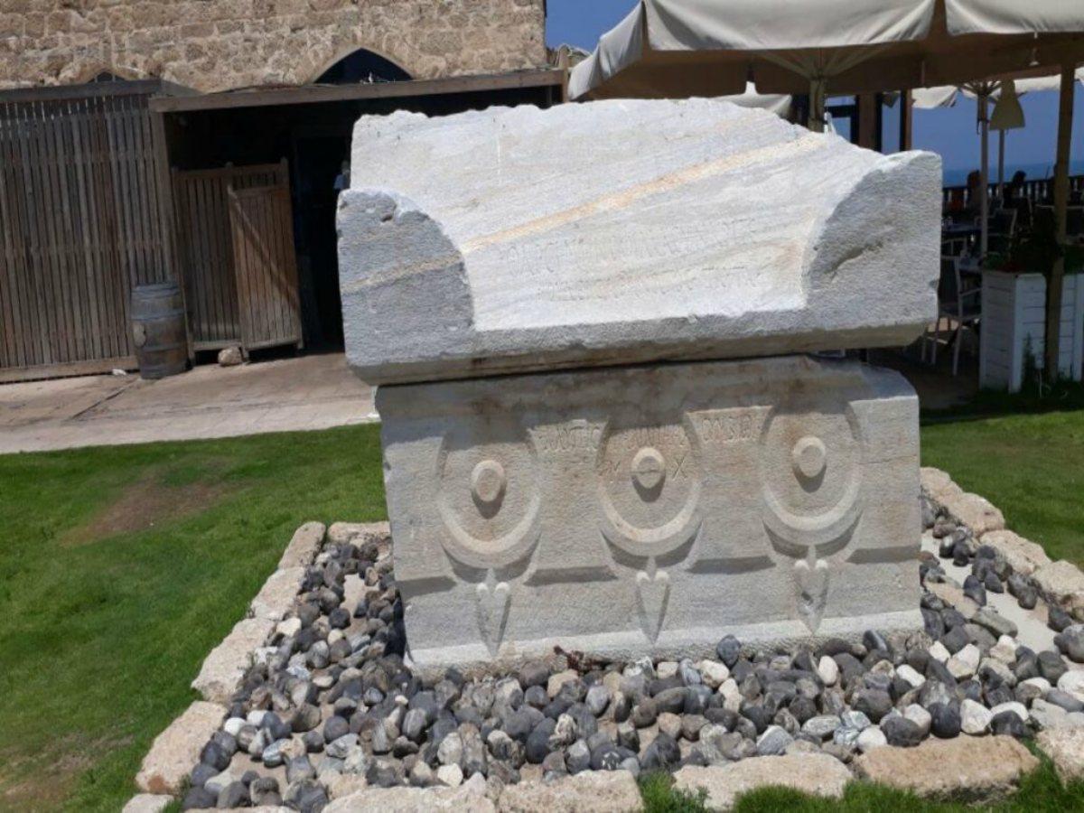 Antiquities Caesarea - chemical anchor AC100Pro